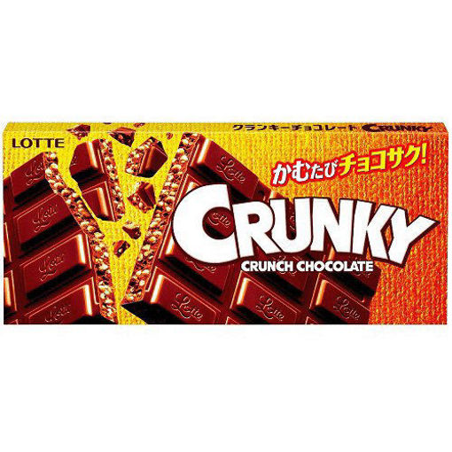 CRUNCH CHOCOLATE